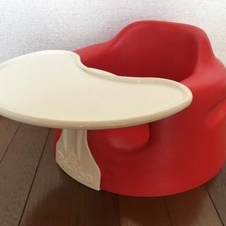 バンボ 赤 テーブル付