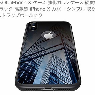 新品☆強化iPhoneケース