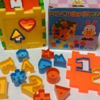 はこがたキューブパズルパズル 知育玩具 ブロック  型はめ