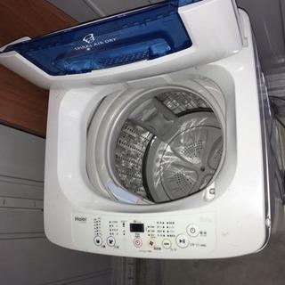 【無料あり】 洗濯機 2口ガスコンロ ベッド 机