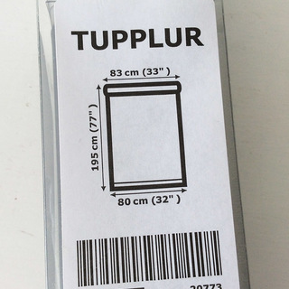 IKEA イケア TUPPLUR トゥップルール 遮光ローラーブ...