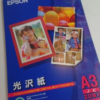 【未使用】エプソンEPSON 光沢...