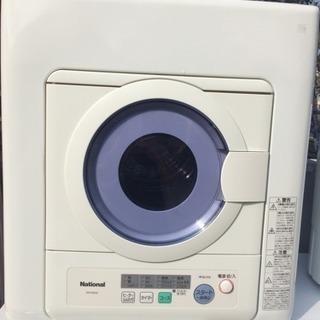 Natiomal★5.0kg衣類乾燥機★NH-D502★