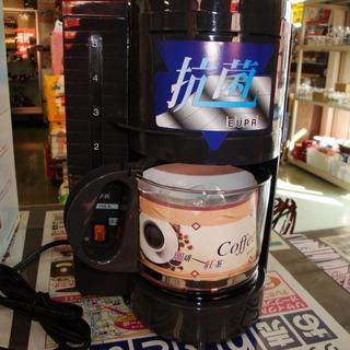 【磐田市見付】 ユーパ コーヒーメーカー TSK-108A 1999年製