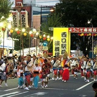 [阿波踊り]朝日さわやか連 踊り手・鳴り物大募集!