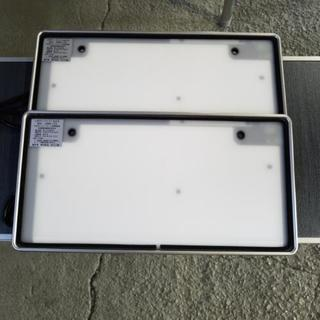 中古 LED  字光プレート 二枚セット