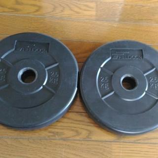 FIELDOOR ダンベル 2.5kg×2