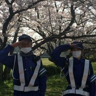 4月から給料改正😆20,000円/日可能‼️簡単な仕事👍ある程度...