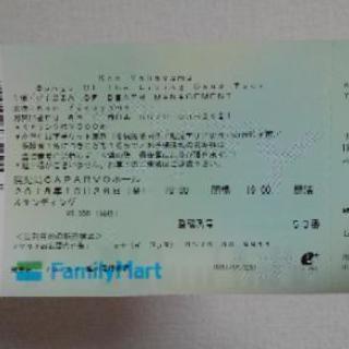横山健 CAPARVO HALL ライブチケット