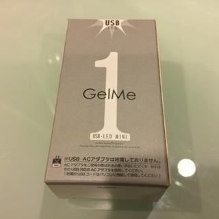 GelMe1 USB LEDライトMINI