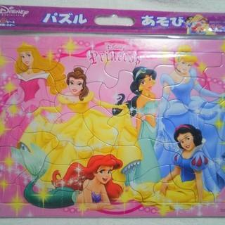 パズルあそび ディズニー 40ラージピース プリンセス ドリーム...