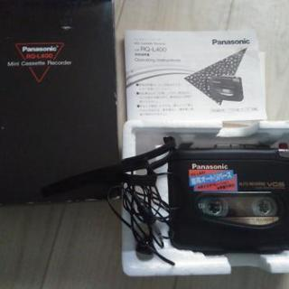 【美品/保管品】パナソニック カセットレコーダー RQ-L400