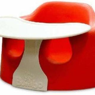 バンボ テーブル付き