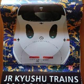 JR九州 2018年カレンダー