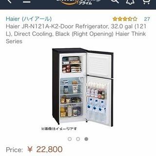 引っ越しの為 冷蔵庫