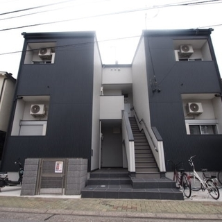 🉐初期費用5万円🙂築浅BT別デザイナーズ♪千葉駅徒歩16分♪!家賃...