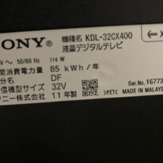 ソニーテレビ+DVD機+ テレビの戸棚