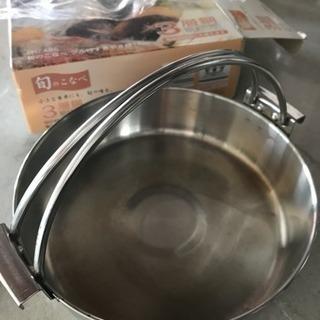18センチ日本製小鍋