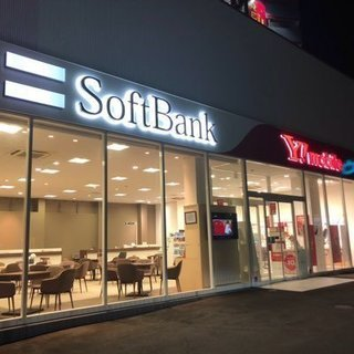 店舗スタッフ:ソフトバンク仙台六丁の目店