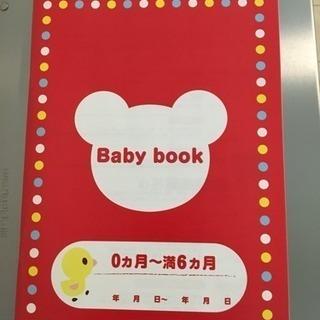 ミキハウス、育児日記、未使用品