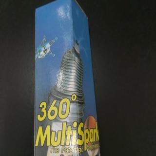 360°x3マルチスパークプラグ 新品・未使用