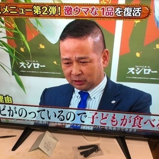 Panasonic TH-49EX600テレビ 4k49インチ使...