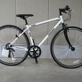 〔新品格安〕700-28Cクロスバイク(シマノ製外装6段変速)