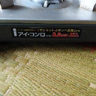 卓上用のカセットコンロ2台処分します。