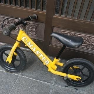 足けり自転車
