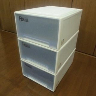 衣類収納ケース×3セット Fits 天馬 TENMA (フィッツケ...