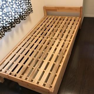 10/19限定 無印良品 パイン材 シングル ベッド 引き出し
