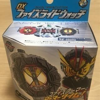 仮面ライダージオウ DXファイズライドウォッチ 新品 未開封