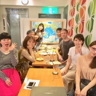 11/1(木) 日本語でディスカッション!Discussing c...