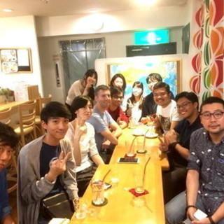 11/13(火) 日本語でディスカッション!Discussing ...