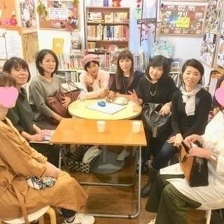 11/14(水) 朝のますます話せる韓国語フリートーク&発音テク