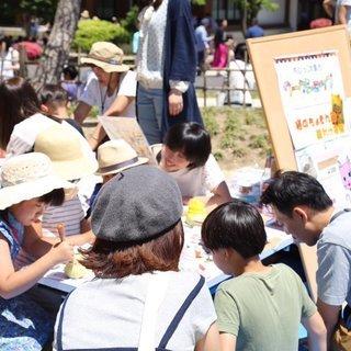 【急募】愛知県津島市の家庭教師アルバイト(未経験者大歓迎!!)