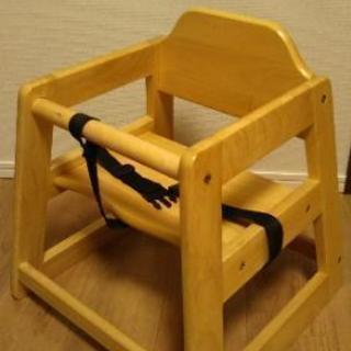 【中古】 天然木の椅子 ベビー用 ローチェア