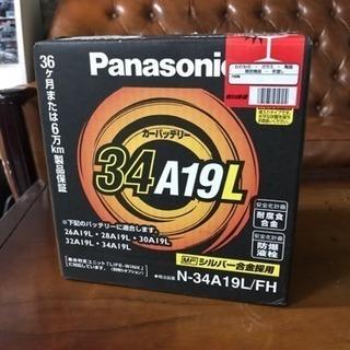 バッテリー 34À19L