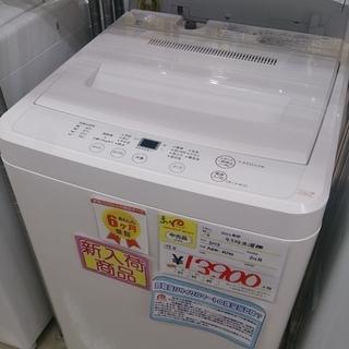 2013年製 無印良品 4.5kg 洗濯機 AQW-MJ45 10...