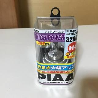 商談成立 PIAA(ピア) ヘッドライトバルブ ハイパワー(純正...