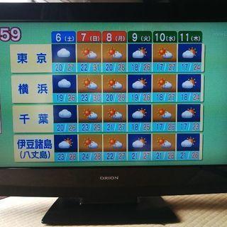 格安!ORION(オリオン)32型TV  リモコン・B-CASカード付属