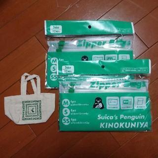 未使用/未開封 KINOKUNIYA ジッパーバッグ スイカコラボ...