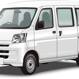 八王子・日野市周辺🚐日給18000円保証🔥