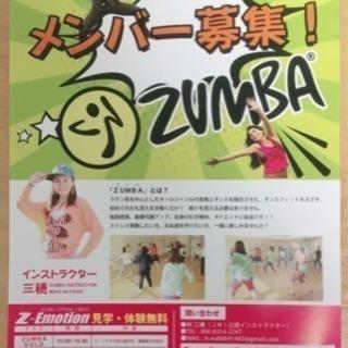 東京都板橋区、練馬区、豊島区で楽しくズンバ!!メンバー募集…