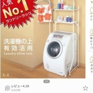 シンプルなランドリーラック♡洗濯機棚