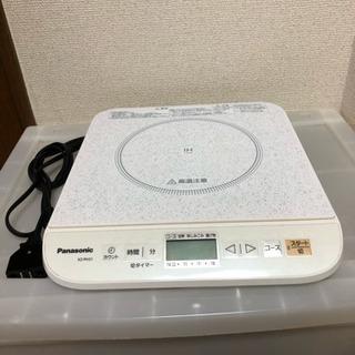 Panasonic(パナソニック) 卓上IH調理器