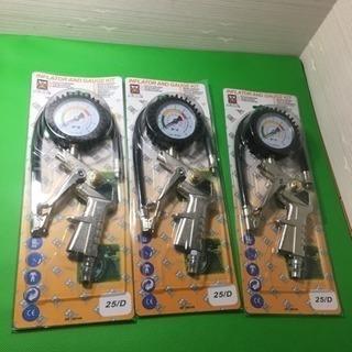 タイヤ 空気圧 測定 エアーゲージ 加圧 減圧  3ファンクション...