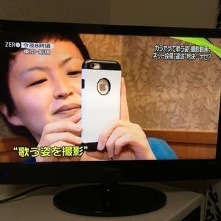 Hisense  ハイビジョン液晶テレビ24型