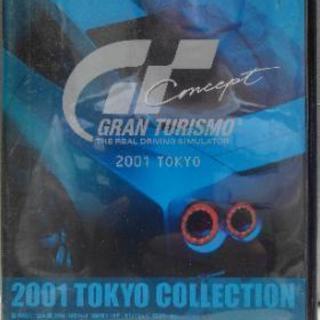 PS2  グランツーリスモ Concept 2001 TOKYO