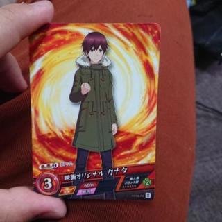 モンスト ソラノカナタ カード